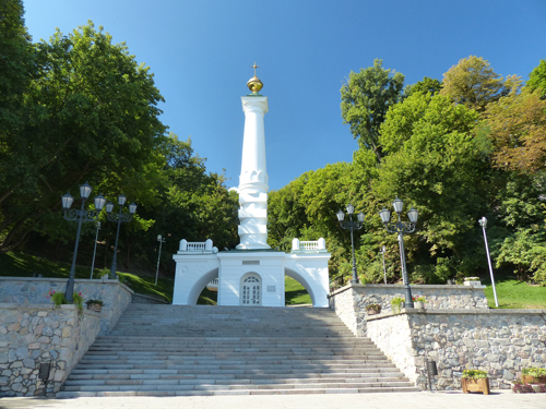 Denkmal Kiew_web